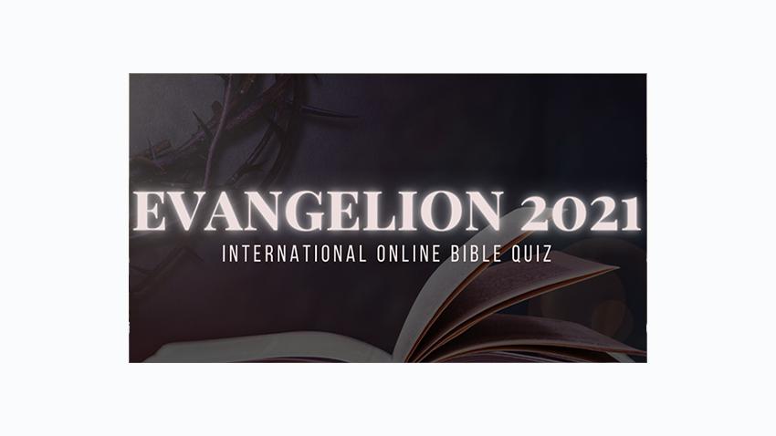 Evangelion 2021